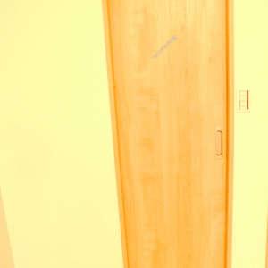 飯田橋第一パークファミリア(6階,)の洋室(2)
