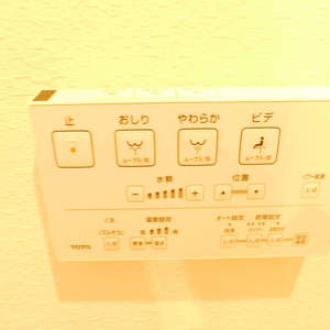 飯田橋第一パークファミリア(6階,)のトイレ