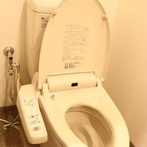 シティタワー四谷(3階,8480万円)のトイレ