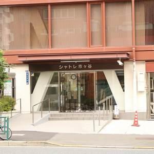 シャトレ市ヶ谷のマンションの入口・エントランス