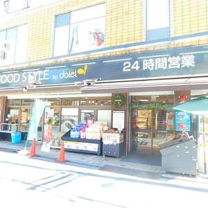 目白台コーポの周辺の食品スーパー、コンビニなどのお買い物