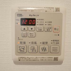 エスバイエルマンション亀戸(2階,)の化粧室・脱衣所・洗面室