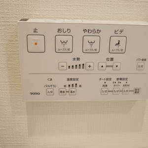 エスバイエルマンション亀戸(2階,)のトイレ