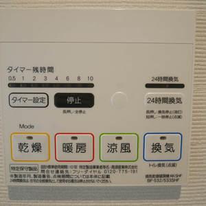 エスバイエルマンション亀戸(1階,)の化粧室・脱衣所・洗面室