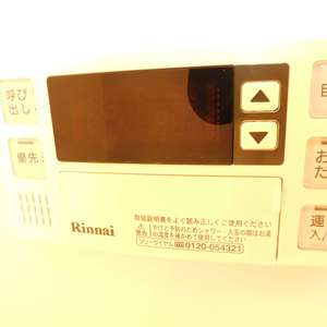 高田馬場住宅(2階,)の浴室・お風呂