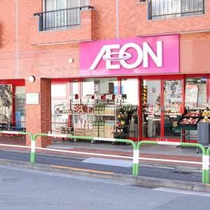 ハイネス小石川の周辺の食品スーパー、コンビニなどのお買い物