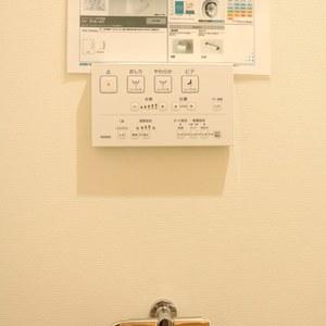 ハイネス小石川(1階,4380万円)のトイレ