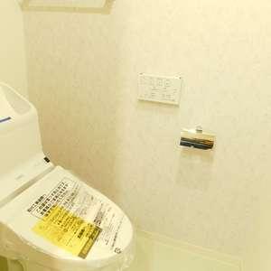 プチモンド目白(4階,4580万円)のトイレ