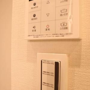 パラシオン本郷(5階,)の浴室・お風呂