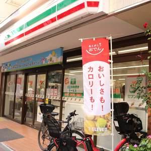 パラシオン本郷の周辺の食品スーパー、コンビニなどのお買い物
