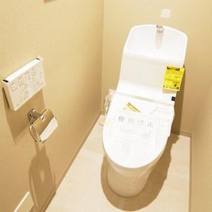 パラシオン本郷(5階,)のトイレ