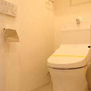 赤門ロイヤルハイツ(11階,)のトイレ