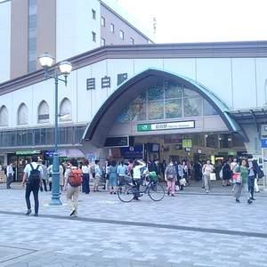 プチモンド目白の最寄りの駅周辺・街の様子