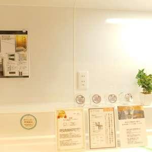 サードリハイツ本館(9階,3599万円)のキッチン