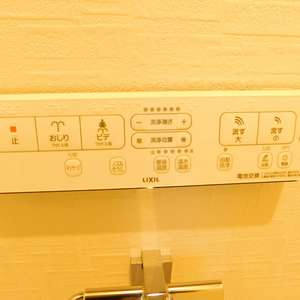 サングリア中目黒(11階,4880万円)のトイレ