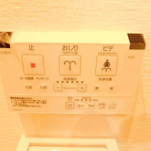 サングリア中目黒(7階,)のトイレ