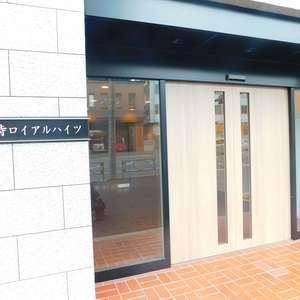 護国寺ロイアルハイツのマンションの入口・エントランス