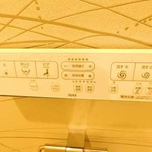 マンション小石川(5階,)のトイレ