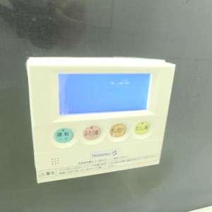中落合東豊エステート(7階,)の浴室・お風呂