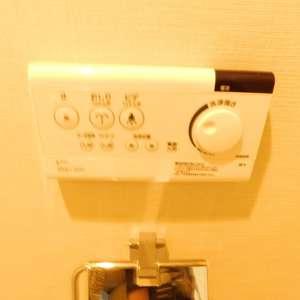中落合東豊エステート(7階,)のトイレ