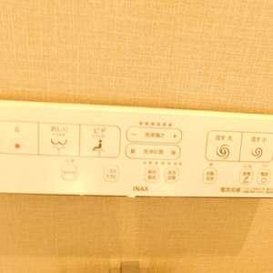 落合シティタワー(7階,6480万円)のトイレ