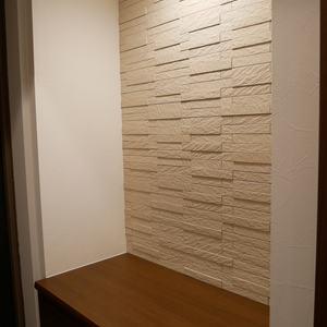 ダイアパレス元浅草ブライトスクエア(7階,4580万円)のお部屋の玄関