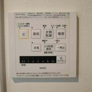 ダイアパレス元浅草ブライトスクエア(7階,4580万円)の化粧室・脱衣所・洗面室