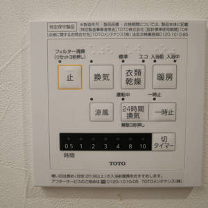 ダイアパレス元浅草ブライトスクエア(4階,4680万円)の化粧室・脱衣所・洗面室