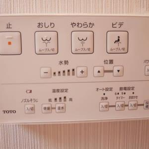 ファミール浅草シティウエスト(4階,3280万円)のトイレ