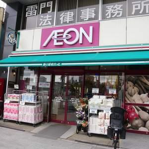 ダイナシティ雷門の周辺の食品スーパー、コンビニなどのお買い物