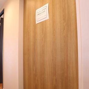 清澄公園ガーデンハウス(4階,5999万円)のお部屋の玄関