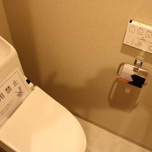 清澄公園ガーデンハウス(4階,)のトイレ