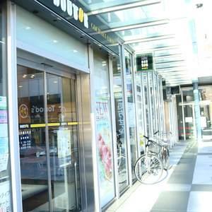 中銀日本橋浜町マンシオンの周辺の食品スーパー、コンビニなどのお買い物
