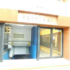 中目黒マンションのマンションの入口・エントランス