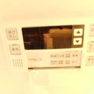 中目黒マンション(3階,)の浴室・お風呂