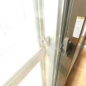 中目黒ハイツ(13階,)の居間(リビング・ダイニング・キッチン)