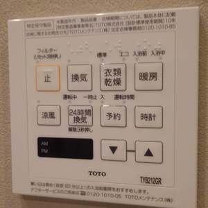 東高原宿ペアシティ(4階,)の浴室・お風呂