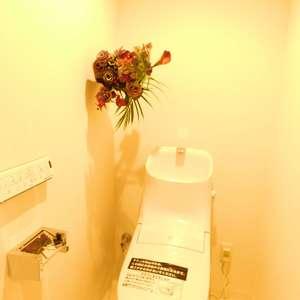 牛込台マンション(4階,)のトイレ