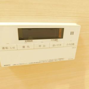 ライオンズガーデン駒込(3階,)の浴室・お風呂