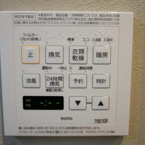 亀戸天神リリエンハイム(2階,)の化粧室・脱衣所・洗面室