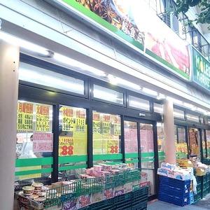 高田マンションの周辺の食品スーパー、コンビニなどのお買い物