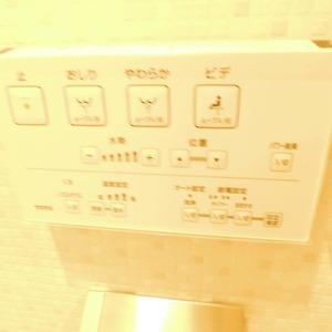 マイキャッスル小石川(3階,)のトイレ