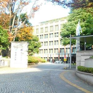 パークサイド小石川植物園の保育園、幼稚園、学校