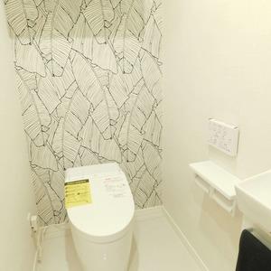 パークサイド小石川植物園(3階,7800万円)のトイレ