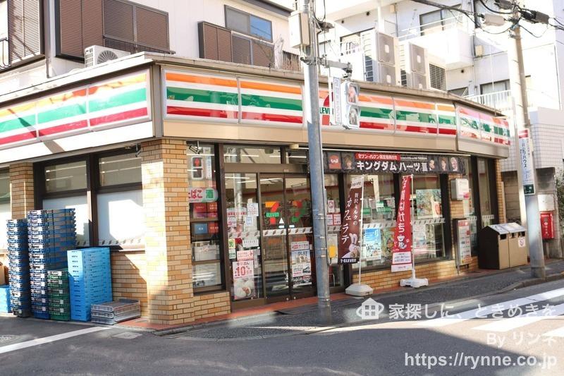 サンパレス駒込壱番館の周辺の食品スーパー、コンビニなどのお買い物1枚目