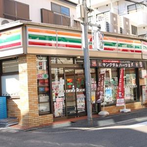 サンパレス駒込壱番館の周辺の食品スーパー、コンビニなどのお買い物
