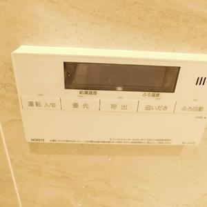 信濃町ハイム(4階,4680万円)の浴室・お風呂