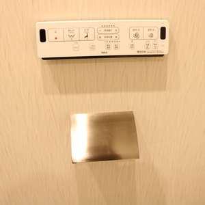 朝日動坂マンション(8階,)のトイレ