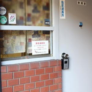 日興パレス文京のエレベーターホール、エレベーター内