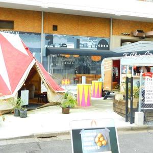 イトーピア渋谷桜ヶ丘のカフェ